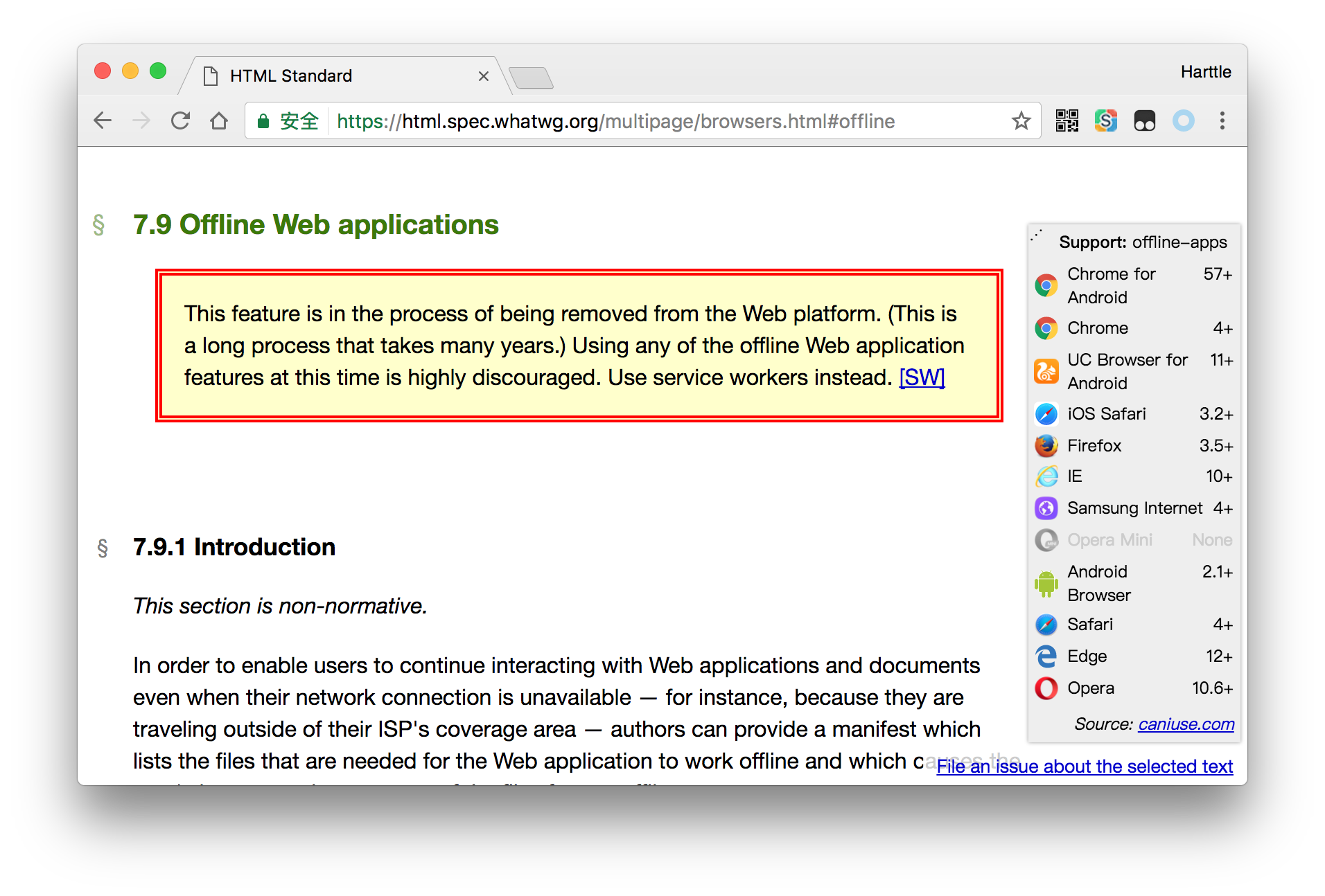 whatwg html5 appcache
